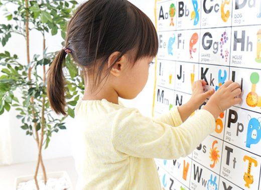 Bebés bilingües